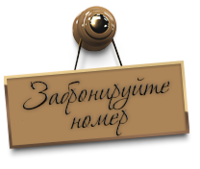 otel-turbaza-gostinica-003